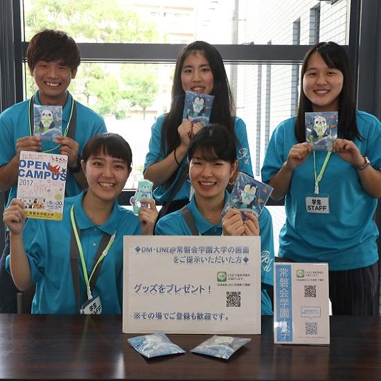 7/30(日)オープンキャンパス レポート!!