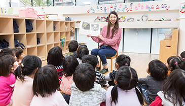 幼稚園プラス・コース