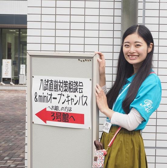 10/7(土)入試直前相談会+miniオープンキャンパス レポート!!